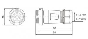 SP2111/S04-2 (под винты)