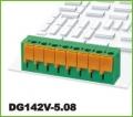 DG142V cover (боковая крышка)
