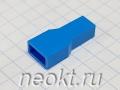 Пластиковая изоляция на клемму 6,3F синяя