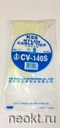 Стяжки СК-140х2,5 белые