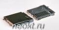 microSD 9E