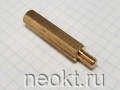 PCHSN5-35 mm М5, латунь, шестигр.стойка
